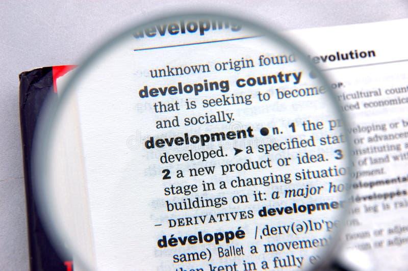 定义发展 免版税图库摄影