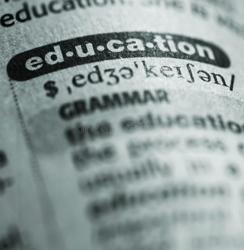 定义教育 免版税库存图片