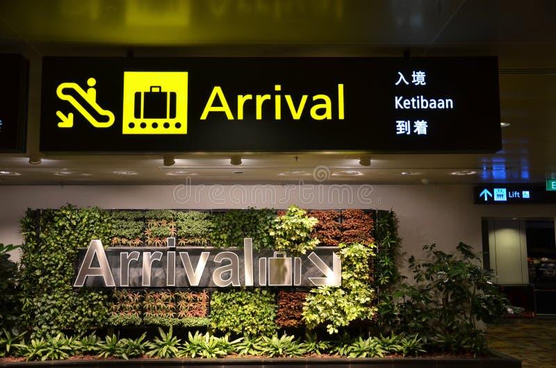 定向签到新加坡樟宜机场 免版税库存照片