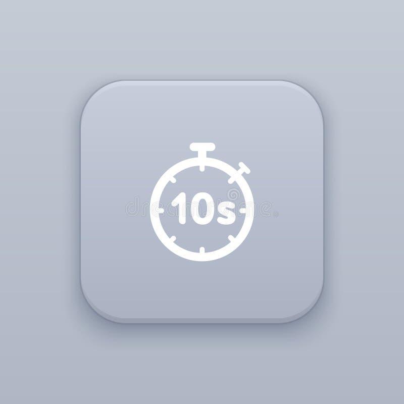 定时器10秒按,最佳的传染媒介 向量例证