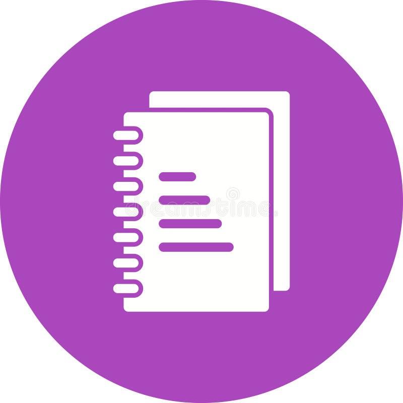 实验室笔记 库存例证