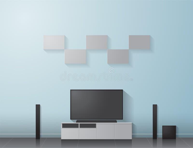 客厅内部现代样式传染媒介例证 向量例证