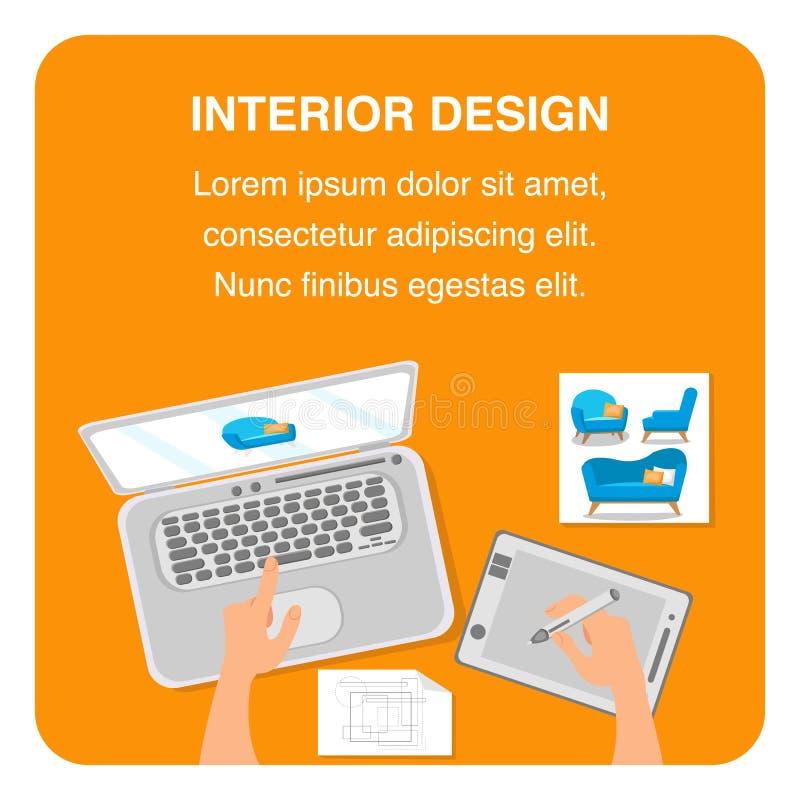 室内设计平的传染媒介横幅模板 向量例证