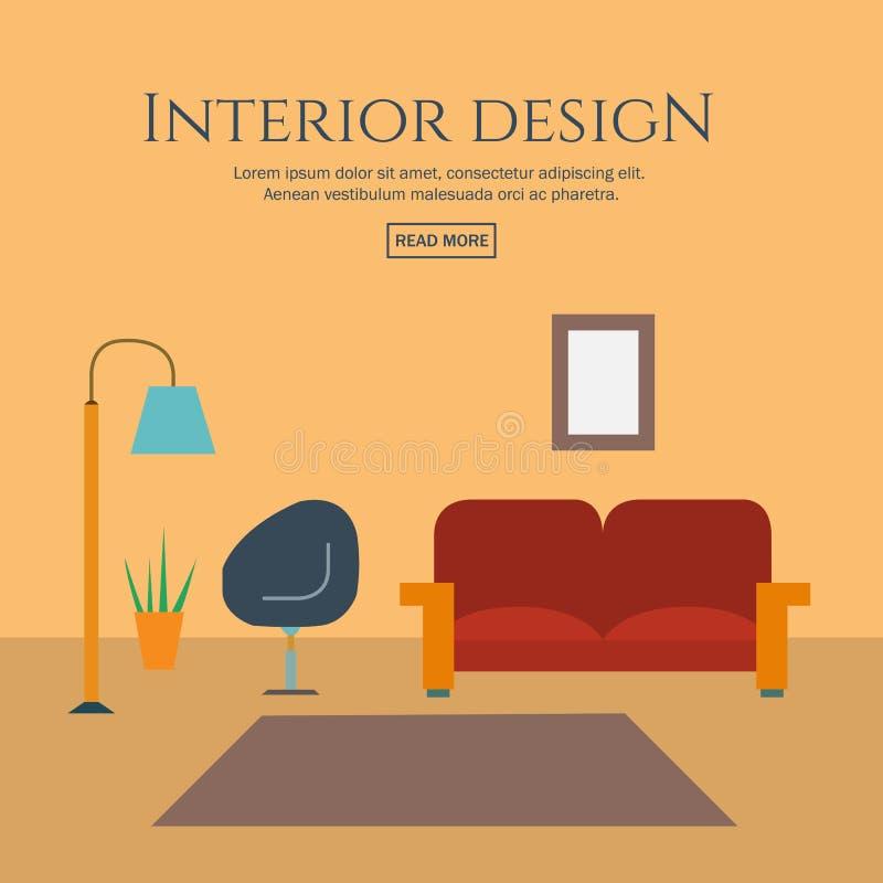 室内设计平的样式概念集合 皇族释放例证