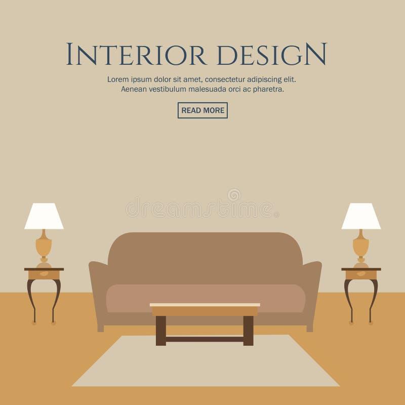 室内设计平的样式概念集合 向量例证