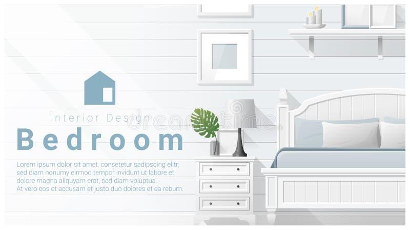 室内设计有现代卧室背景,传染媒介 向量例证