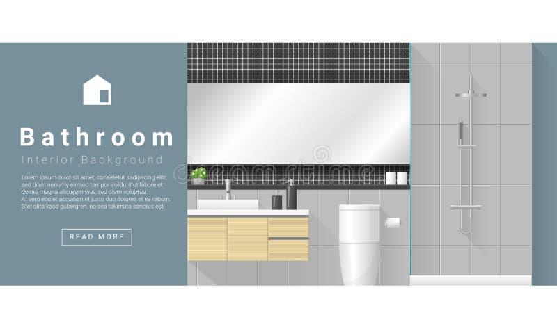 室内设计现代卫生间背景 向量例证