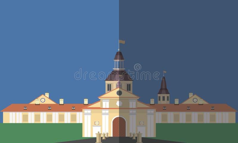 宫殿象 平的图象,前面大厦 皇族释放例证