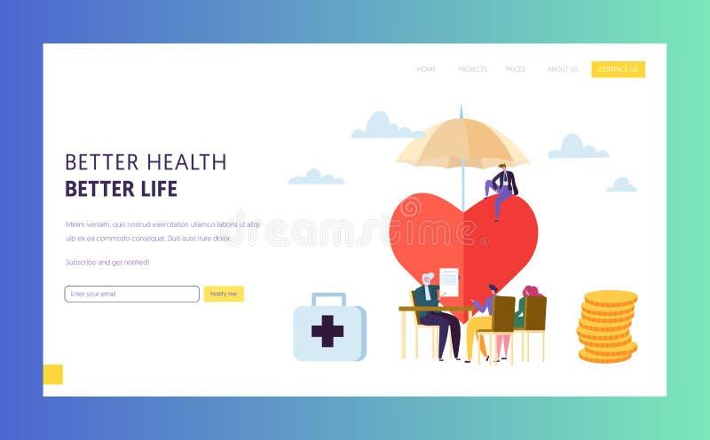 家庭保险政策标志着陆页概念 人字符填充安全合同伞 医疗保健 向量例证