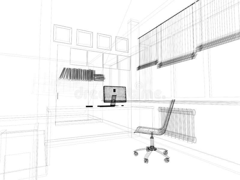 家庭内部的,3d现代工作场所翻译 向量例证