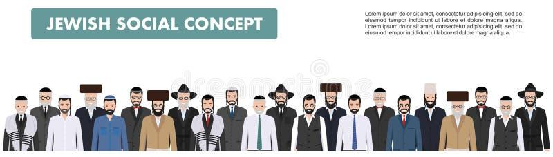 家庭和社会概念 编组一起站立用在舱内甲板的不同的传统衣裳的成人和老犹太人 库存例证