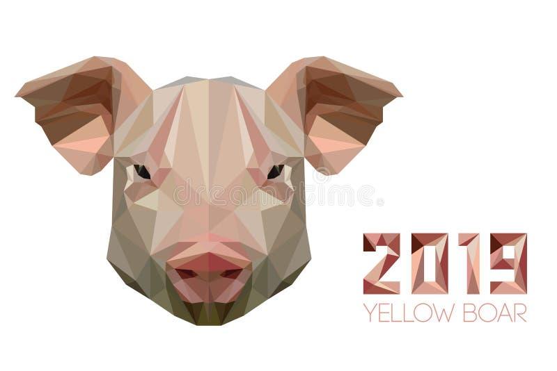 家庭猪,黄色土制公猪,标志2019年 向量例证