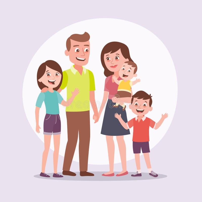 家庭画象传染媒介例证 父亲、母亲、女孩、男孩和婴孩 向量例证