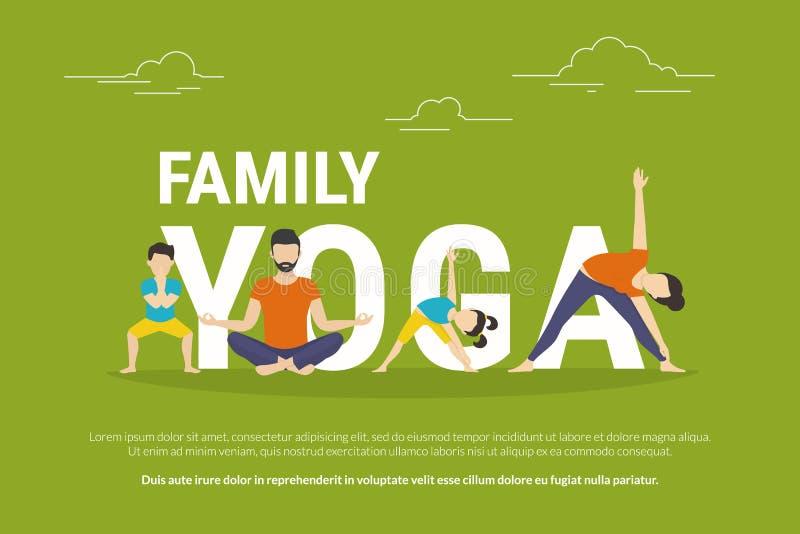 家庭的概念例证与做瑜伽的孩子的 向量例证