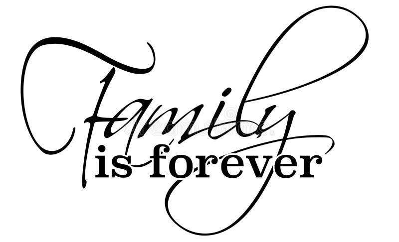 家庭 向量例证