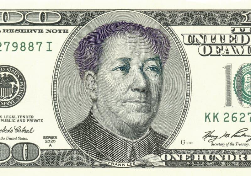 富兰克林转换了成100美金的毛 库存例证