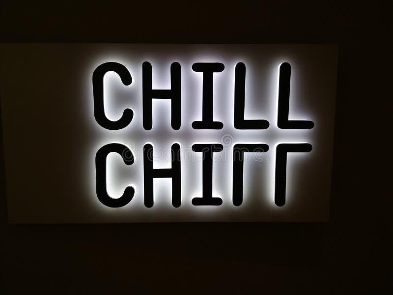 寒冷的chillout使冷的冷颤冷却的党变冷 免版税库存图片