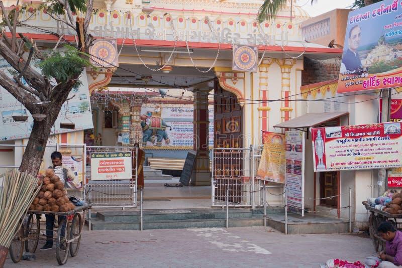 对一个耆那教的圣地的入口 库存图片