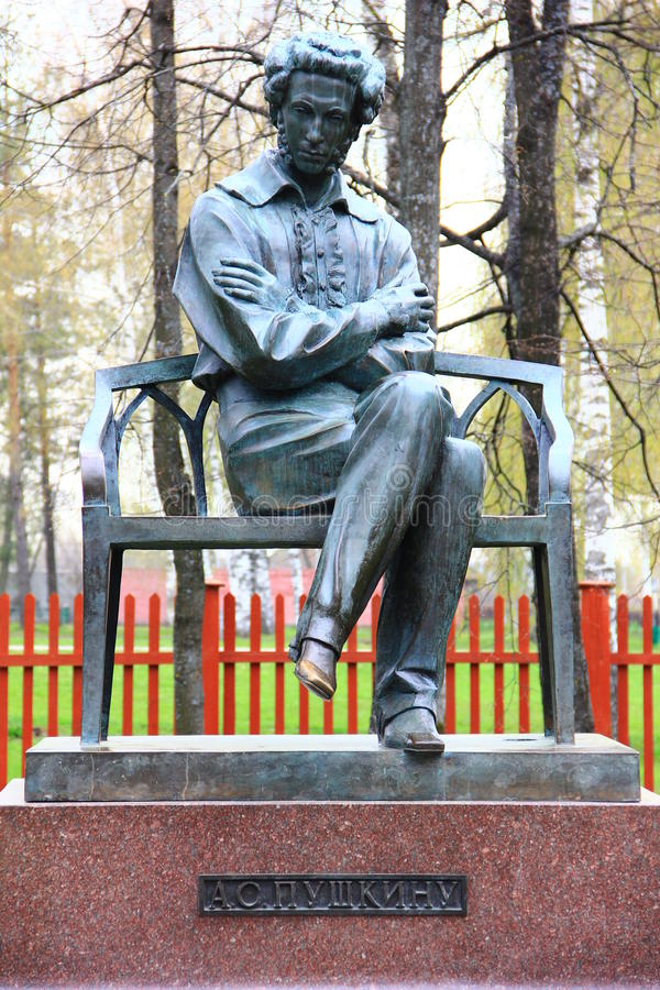 对亚历山大・谢尔盖耶维奇・普希金的纪念碑。 库存照片