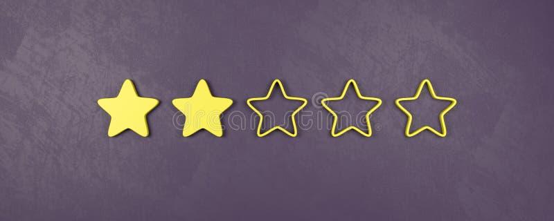 对估计两五个的星,坏对估计的概念 向量例证