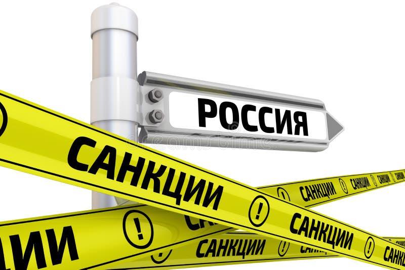 对俄罗斯的制裁 概念 向量例证