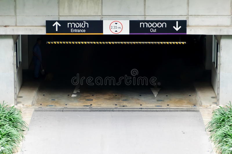 对停车场的入口 库存图片