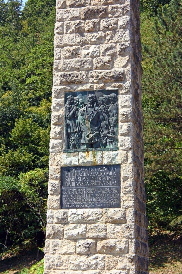 对克罗地亚专题歌的纪念碑 免版税库存图片