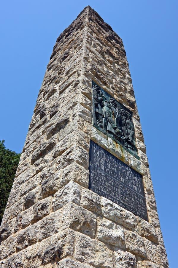 对克罗地亚专题歌的纪念碑 库存图片