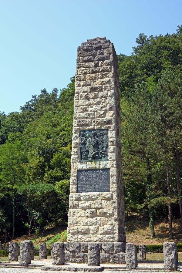 对克罗地亚专题歌的纪念碑 图库摄影