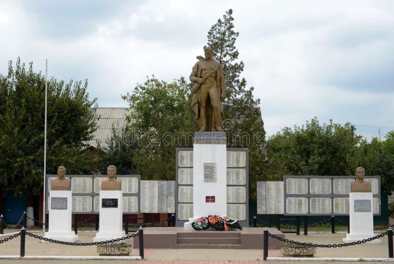 对在巨大爱国战争中下落的战士的纪念碑 免版税库存照片