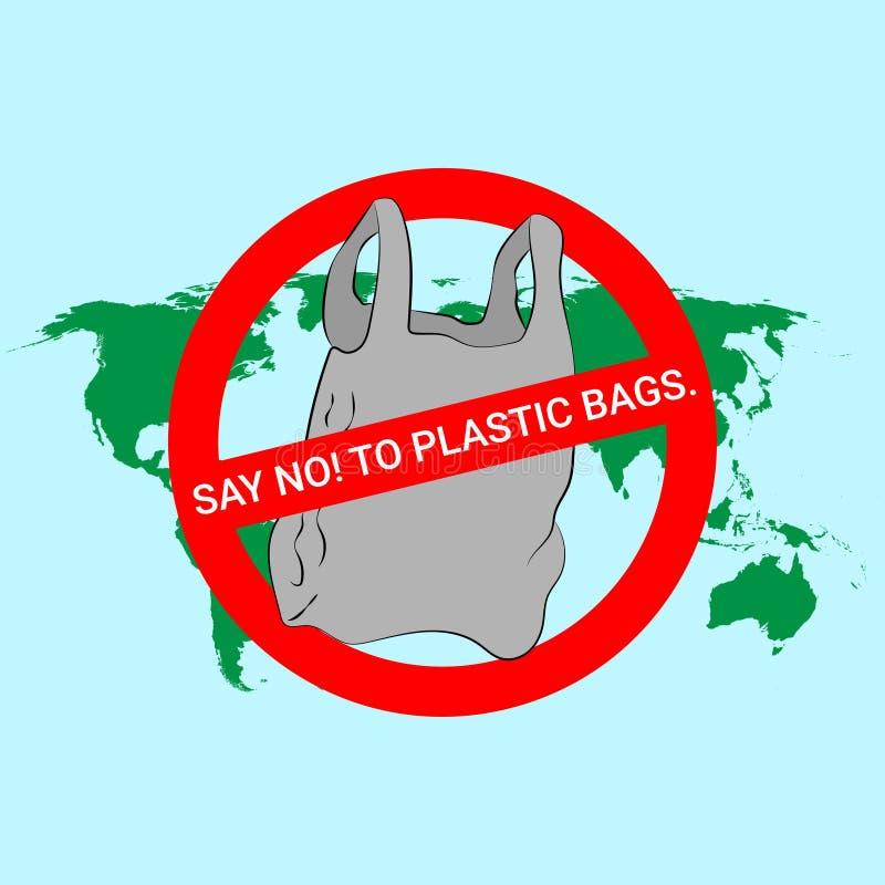 对塑料袋海报说不 向量例证