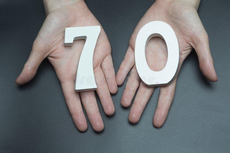 对女性递第七十 免版税库存照片