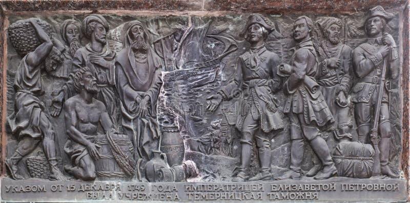 对女皇伊丽莎白的纪念碑 片段 库存照片