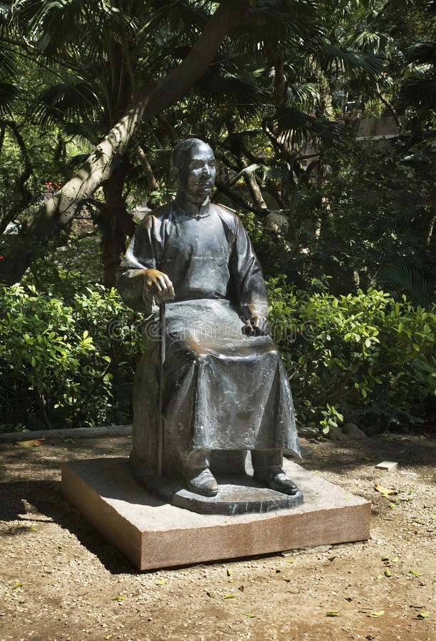 对孙中山的纪念碑在大学公园 香港 中国 免版税库存图片