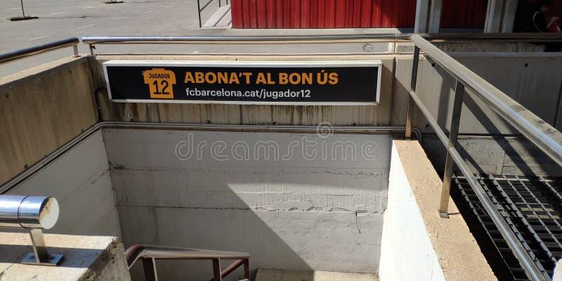 对巴塞罗那足球俱乐部的更衣室的段落 库存图片