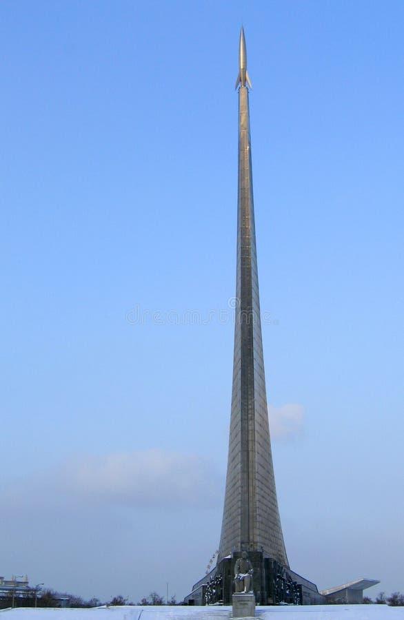 对征服者的纪念碑空间 免版税库存图片