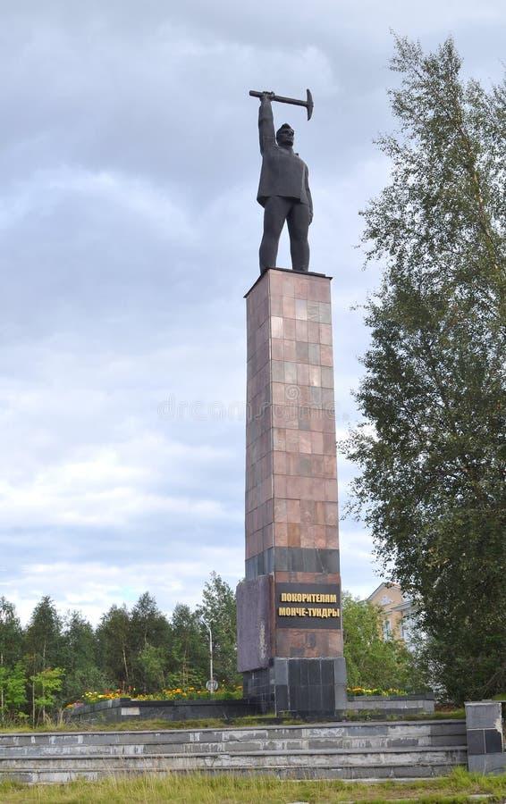 对征服者Monche寒带草原的纪念碑,站立在入口到城市在大道冶金师开始  库存照片
