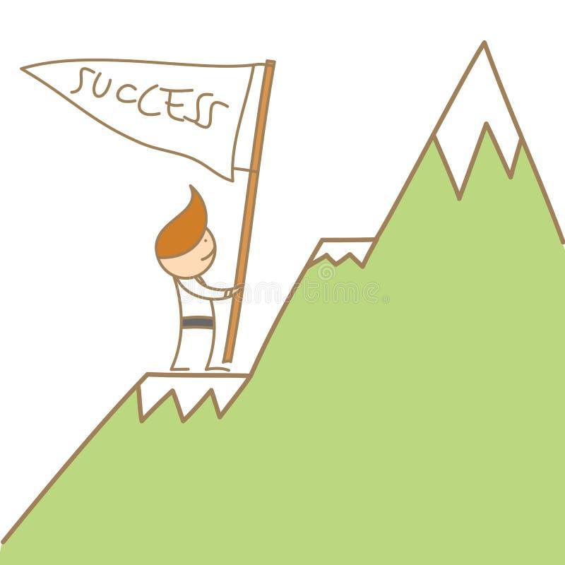 对成功的上升 向量例证