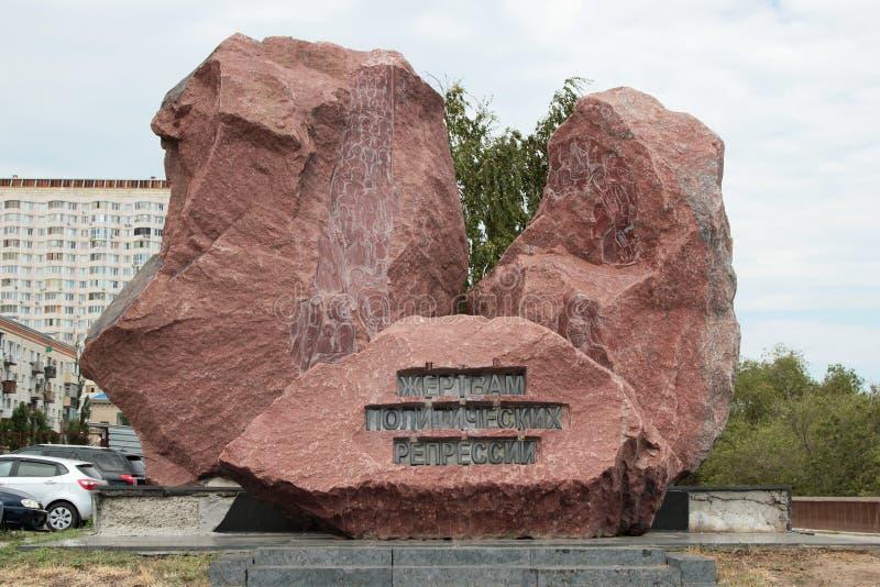 对政治迫害的受害者的纪念碑 免版税库存照片