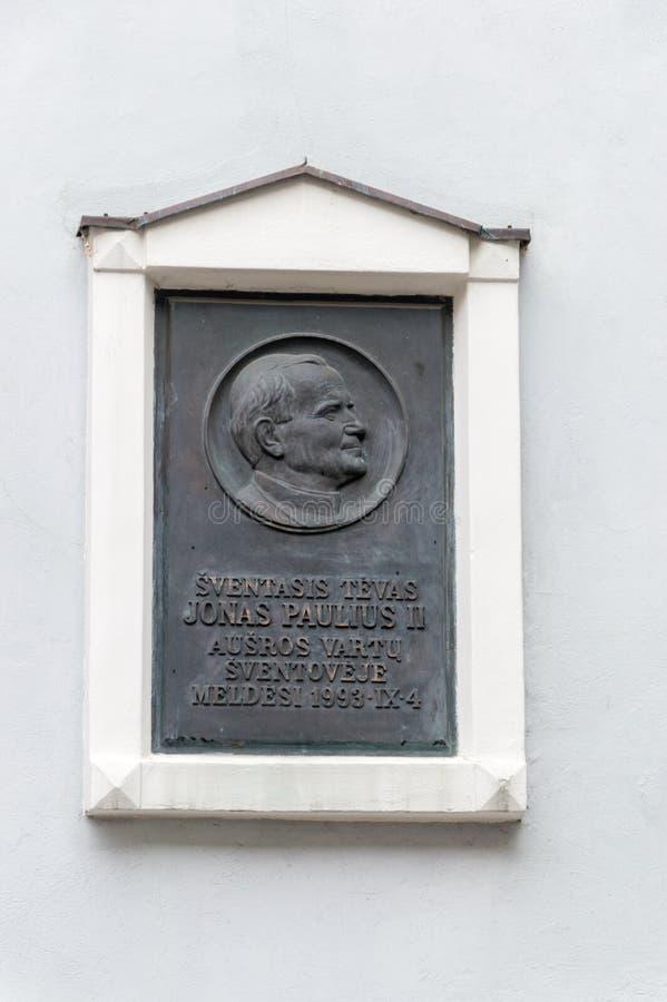 对教皇保罗二世的纪念匾在维尔纽斯 免版税库存图片
