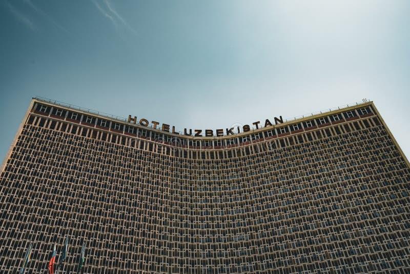 对旅馆乌兹别克斯坦的看法在塔什干,中亚 图库摄影