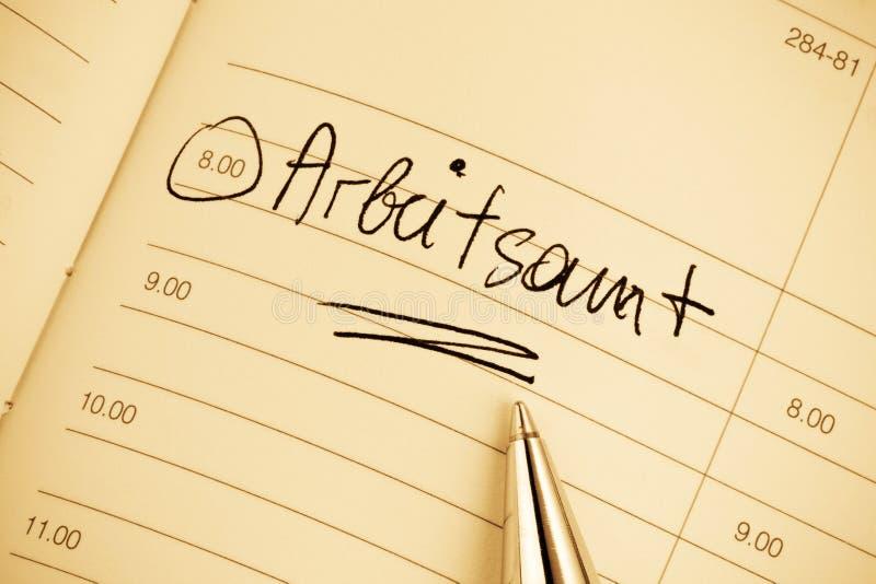 对日历的词条:职业介绍所 免版税库存照片