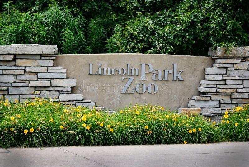 对林肯公园动物园的正门在芝加哥,伊利诺伊 免版税库存照片