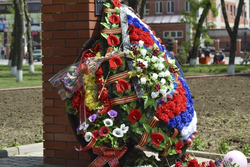 对死的战争救星的记忆的纪念碑从法西斯主义的军队的 永恒火焰 免版税图库摄影