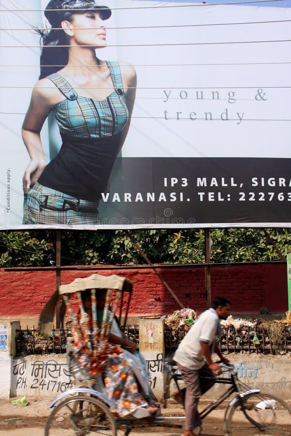 对比印度 免版税库存照片