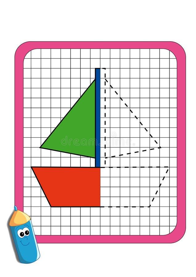 对称的比赛,小船 向量例证