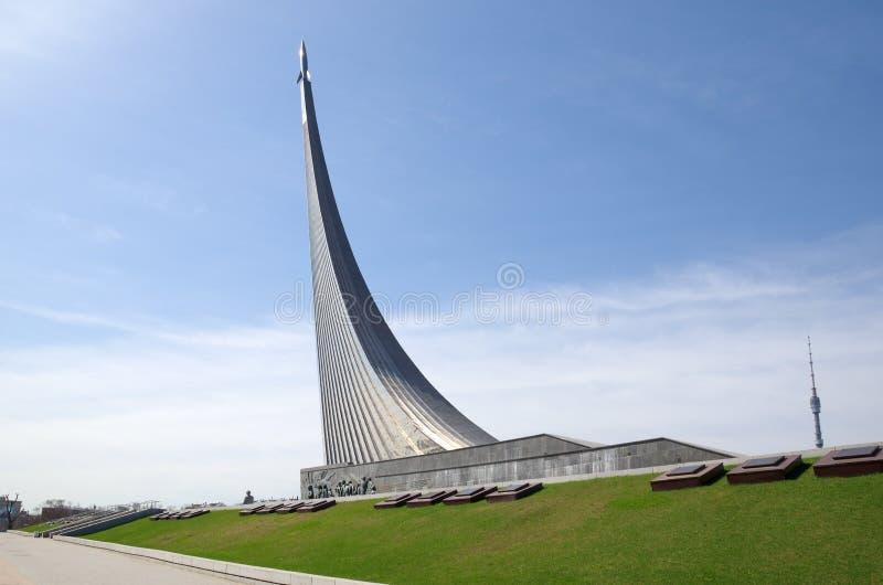 对空间的征服者的纪念碑在莫斯科,俄罗斯 图库摄影