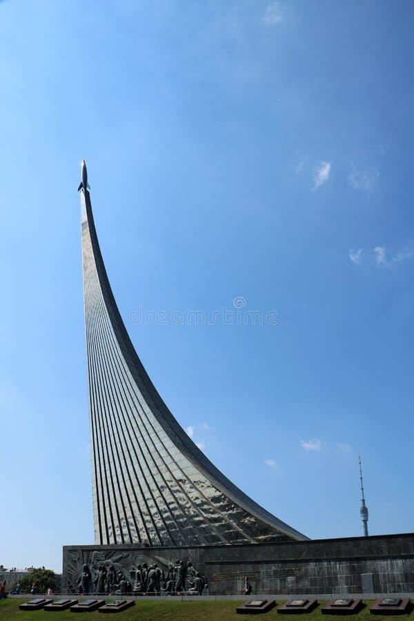 对空间,莫斯科的征服者的纪念碑 免版税库存图片