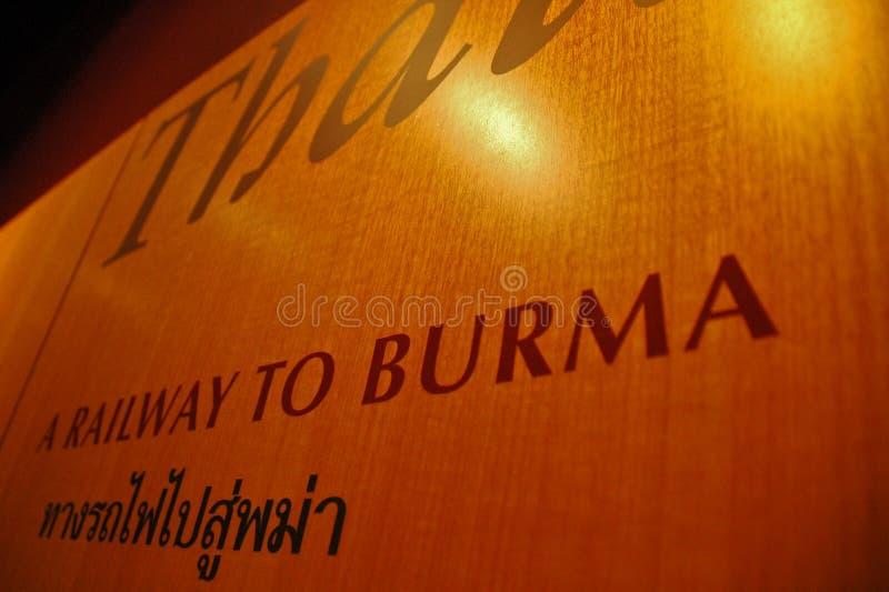 对缅甸文本横幅的铁路 免版税库存图片