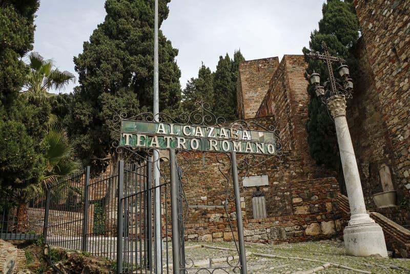 对罗马马拉加摩尔人堡垒剧院和Alcazaba的入口在马拉加,西班牙 免版税图库摄影